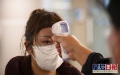 港府驻曼谷经贸办:港客登机须有健康证明
