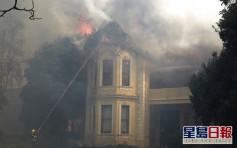 南非著名桌山國家公園山林大火 開普敦大學圖書館被焚毀