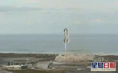 SpaceX SN10原型火箭顺利著陆 但数分钟后爆炸