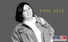 港台DJ閆擎逝世 終年30歲