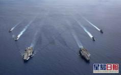 美国派双航母战斗群赴南海军演