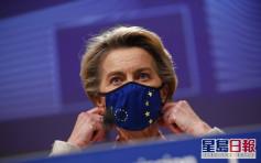 美欧同意暂停互徵报复性关税4个月 盼集中精力解决争议
