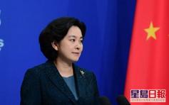 北京斥責蓬佩奧指控打壓新疆婦女純屬虛構