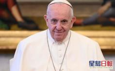 新書透露 教宗方濟各預期自己留羅馬終老