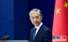 外交部促美國不要干涉香港內政 堅決反對「脅迫外交」