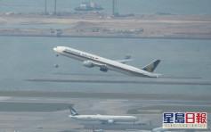 新航及酷航暫停接載旅客轉機前往香港
