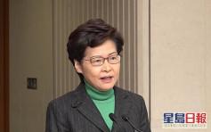 林鄭指抗疫工作因謠言抹黑分化增難度