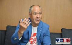 「體操王子」李寧妻3668萬連購晉環兩伙