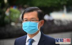 【康宏环球案】曹贵子及2前高层涉串谋诈骗 裁定表证成立
