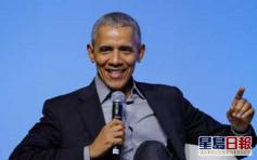 美国前总统奥巴马将办「登6」生日会 邀700宾客惹防疫疑虑