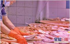 元朗鱼塘鱼市场有居民染疫 半山、深湾豪宅再添个案