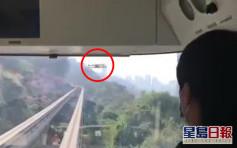 重庆无人机撞上轻铁列车司机被吓一跳 官方:可依法追究责任