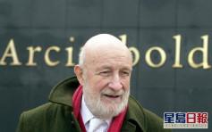 意大利著名建築師格雷戈蒂 感染新冠肺炎離世