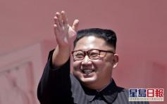 北韩传媒报道金正恩向模范宣传员表示感谢
