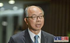 【國安法】陳帆:難單看一個行為判斷破壞鐵路是否違法