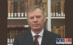 英駐伊大使一度被捕 英外相批評做法違國際法