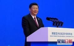 博鰲亞洲論壇決定推遲舉行本年度年會