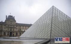 法國累計130人染病 職員恐感染停工羅浮宮全日關閉