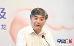 衛健委專家:北京不會成為第二個武漢