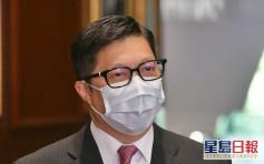 鄧炳強:宣揚恐怖主義屬嚴重罪行 警方執法及檢控會一視同仁