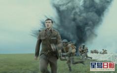 【奥斯卡】《1917》连夺混音摄影等3奖 《极速传说》获音效与剪接奖