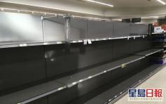 英國超市爆搶購潮 糧食廁紙藥物貨架全掃空
