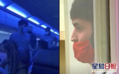 男子航班上威脅殺光機上所有人 除非承認「耶穌是黑人」