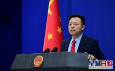 【國安法】外交部:外國無權干預香港 無國家允許領土上從事分裂