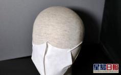 維特健靈生產300萬個納米纖維口罩 料3月中推出成本價發售