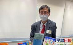香港教育图书推多项书展优惠 已打针者可换领精选图书