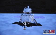 嫦娥五号成功著陆月球将进行采样工作