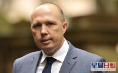 澳洲內政部長確診感染新冠肺炎