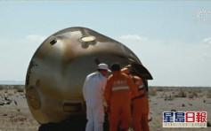 神舟十二號成功降落內蒙古東風著陸場 3名航天員情況良好