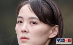 两韩联络办公室启动以来 北韩首次未有接听南韩电话