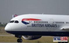 英航7月7日起增往來香港及倫敦航班