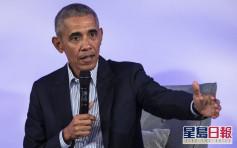 奧巴馬否認會在美國新政府中任職