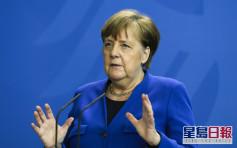德國開始部分「解封」 默克爾籲中國透明面對病毒源頭問題