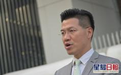 范國威已辭任西貢區議員 稱還押期間無法履行議會職務
