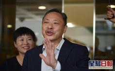 校委会解雇戴耀廷 港大:按照严谨和公正既定程序