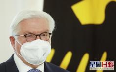 德总统接种首剂阿斯利康疫苗 冀增国民信心