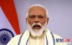 印度总理莫迪删除微博官方账号