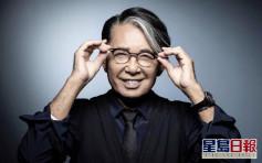 Kenzo創辦人高田賢三染疫病逝 享年81歲
