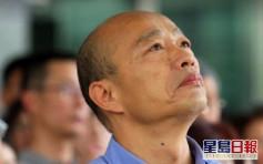 韓國瑜聲請終止罷免上訴遭駁回 法院指不符合聲請條件