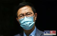 楊潤雄指或再多1名教師涉失德遭取消註冊