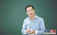 據報清華教授涉嫖娼遭帶走 曾公開批評時政