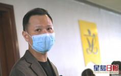 郭荣铿辞任房委会委员