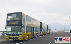 港珠澳大橋穿梭巴士削班次 至每天往返三班