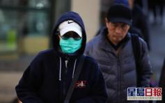 【武漢肺炎】美國明起禁止過去兩周曾到中國之外國人士入境