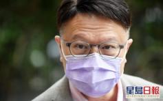 許樹昌:感染變種病毒者未必有病徵 未見社區大爆發屬幸運