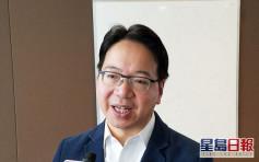 指林郑FB及IG花142万管理民望仍插水 议员批最贵「小编」要衡工量值